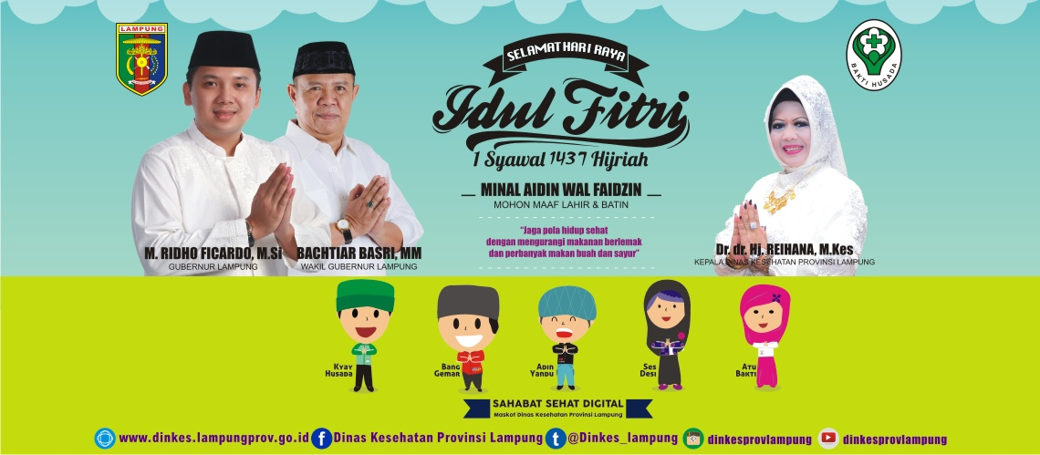 Banner Idul Fitri H Image