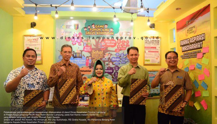 Semakin erat! MoU Dinas Kesehatan dengan Rumah Sakit Swasta di Bandar Lampung kian terjalin