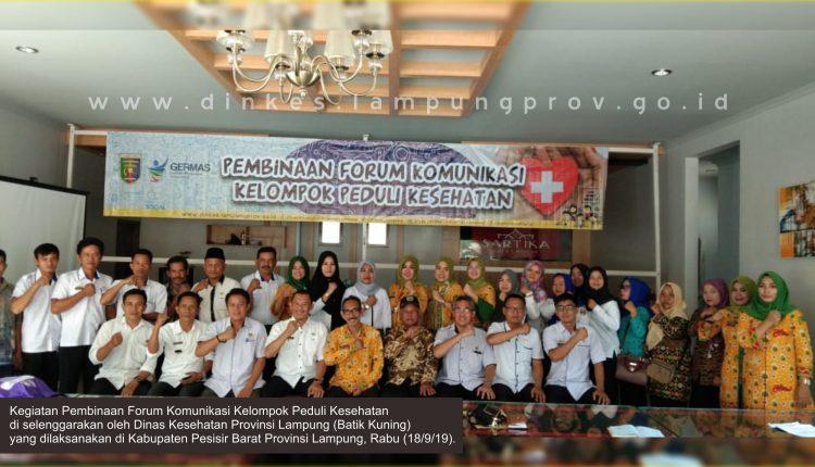 Inisiasi Dinkes Lampung bentuk  Kelompok Peduli Kesehatan (KPK) di Pesisir Barat Lampung