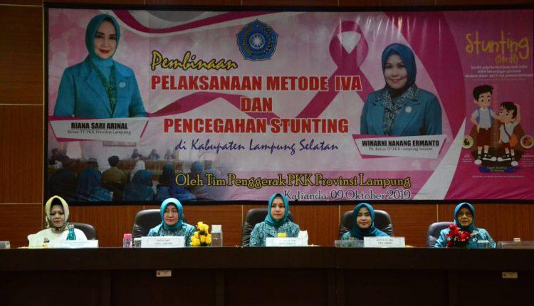 PKK bersama Dinkes, ajak warga Lampung Selatan cegah stunting dan IVA sejak dini