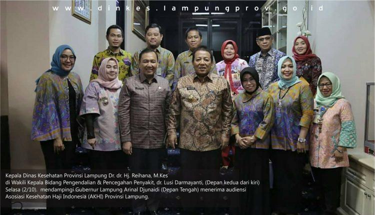 Audiensi Gubernur Lampung dengan AKHI Provinsi Lampung